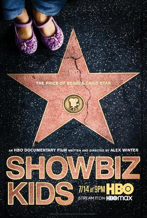 Showbiz Kids - Movie Poster (thumbnail)