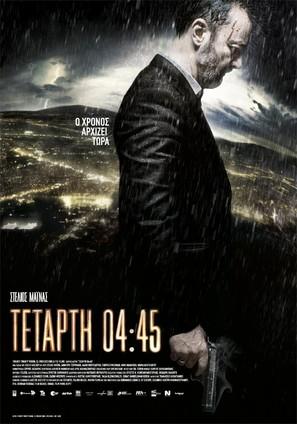 Tetarti 04:45 - Greek Movie Poster (thumbnail)