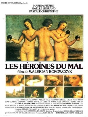 Les héroïnes du mal - French Movie Poster (thumbnail)