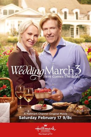 Wedding March 3: Here Comes the Bride - Movie Poster (thumbnail)