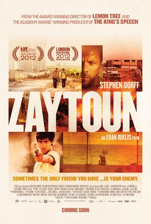Zaytoun - British Movie Poster (thumbnail)
