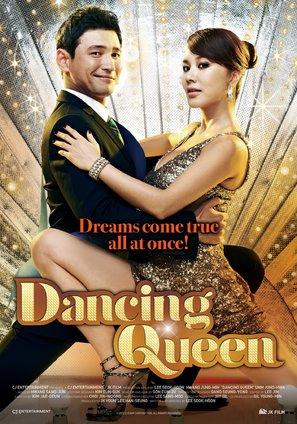 Dancing Queen - Movie Poster (thumbnail)