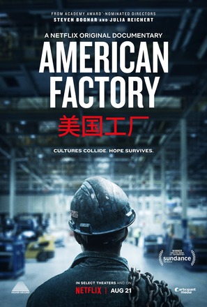 American Factory - Movie Poster (thumbnail)