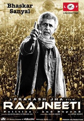 Raajneeti - Movie Poster (thumbnail)