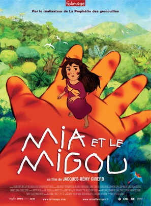 Mia et le Migou - French Movie Poster (thumbnail)