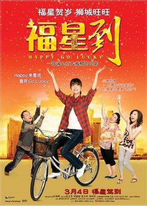Happy Go Lucky - Singaporean Movie Poster (thumbnail)