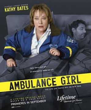 Ambulance Girl - Movie Poster (thumbnail)