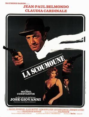 La scoumoune - French Movie Poster (thumbnail)