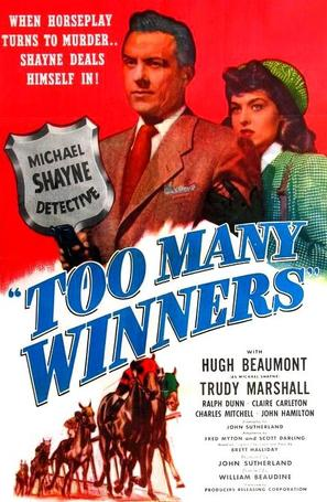 Too Many Winners - Movie Poster (thumbnail)