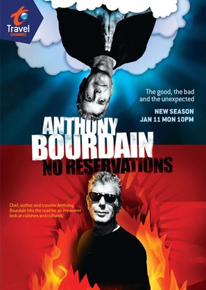 """""""Anthony Bourdain: No Reservations"""""""