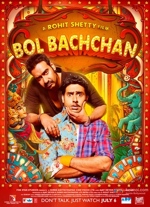 Bol Bachchan - Indian Movie Poster (thumbnail)