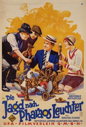 What Next? - German Movie Poster (thumbnail)