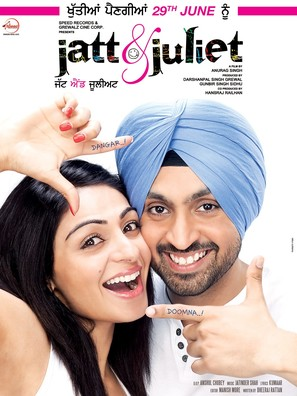 Jatt & Juliet - Indian Movie Poster (thumbnail)