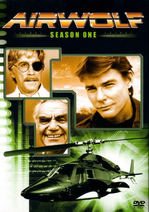 """Airwolf"" - DVD movie cover (thumbnail)"