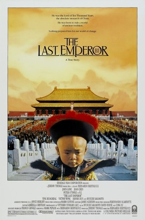 The Last Emperor - Movie Poster (thumbnail)