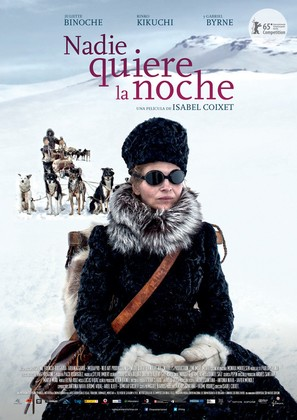 Nobody Wants the Night - Spanish Movie Poster (thumbnail)