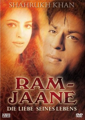 Ram Jaane (1995) movie posters