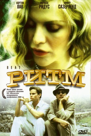 Beat - Russian Movie Cover (thumbnail)