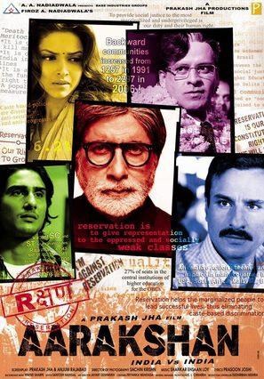 Aarakshan - Indian Movie Poster (thumbnail)