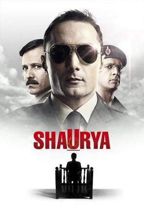 Shaurya - Indian poster (thumbnail)