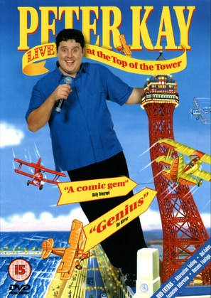 Peter Kay Live from the Top of the Tower - British poster (thumbnail)