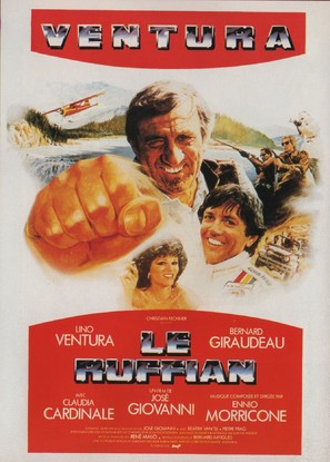 Le ruffian - French Movie Poster (thumbnail)