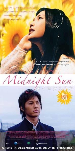 Taiyo no uta - Movie Poster (thumbnail)