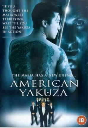 American Yakuza - British Movie Cover (thumbnail)
