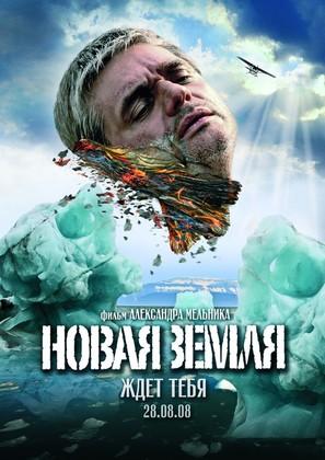 Novaya Zemlya - Russian Movie Poster (thumbnail)