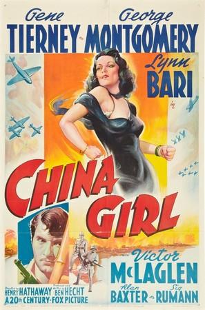 China Girl - Movie Poster (thumbnail)