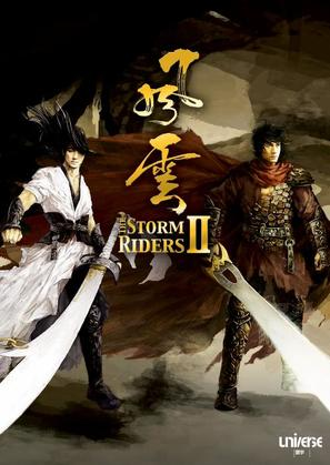Fung wan II - Movie Poster (thumbnail)