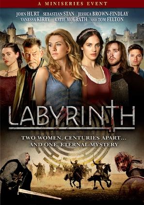 """Labyrinth"" - DVD movie cover (thumbnail)"