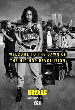 """The Breaks"" - Movie Poster (thumbnail)"