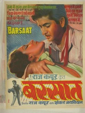 Barsaat - Indian Movie Poster (thumbnail)