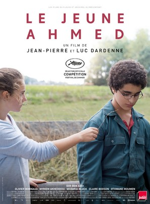Le jeune Ahmed - French Movie Poster (thumbnail)