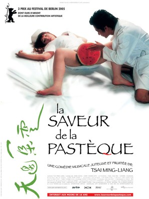 Tian bian yi duo yun - French Movie Poster (thumbnail)