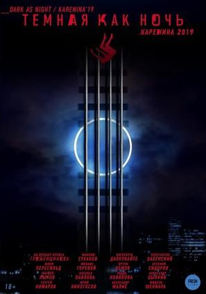 Dark like the Night. Karenina-2019. - Russian Movie Poster (thumbnail)