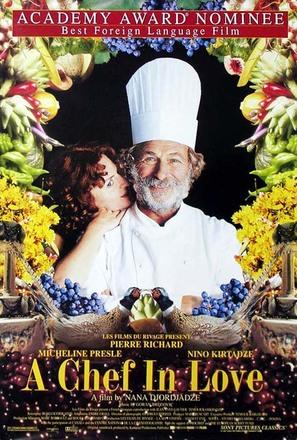 Shekvarebuli kulinaris ataserti retsepti - poster (thumbnail)