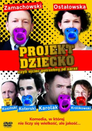 Projekt dziecko, czyli ojciec potrzebny od zaraz - Polish Movie Cover (thumbnail)