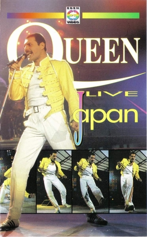 Queen Live in Japan - Movie Cover (thumbnail)
