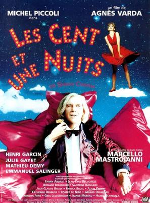 Cent et une nuits de Simon Cinéma, Les - French Movie Poster (thumbnail)