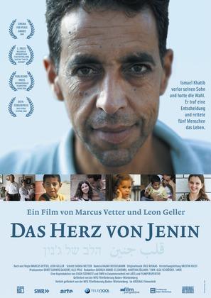 Das Herz von Jenin - German Movie Poster (thumbnail)