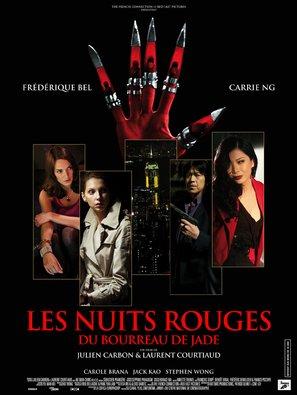 Les nuits rouges du bourreau de jade - French Movie Poster (thumbnail)