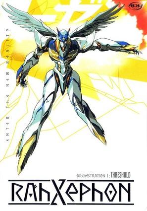 """RahXephon"" - DVD movie cover (thumbnail)"