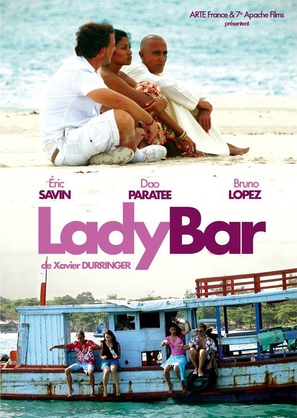 Lady Bar - French Movie Poster (thumbnail)