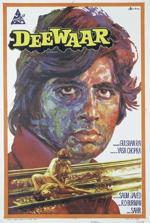 Deewaar - Indian Movie Poster (thumbnail)