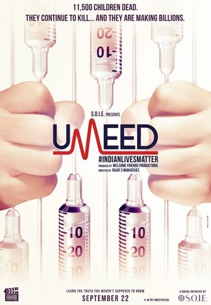 Umeed: Hope