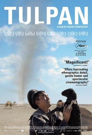 Tulpan - Movie Poster (thumbnail)