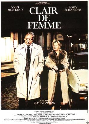 Clair de femme - French Movie Poster (thumbnail)