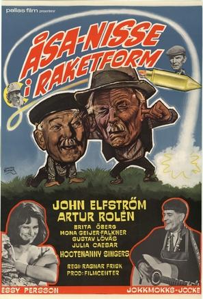 Åsa-Nisse i raketform - Swedish Movie Poster (thumbnail)